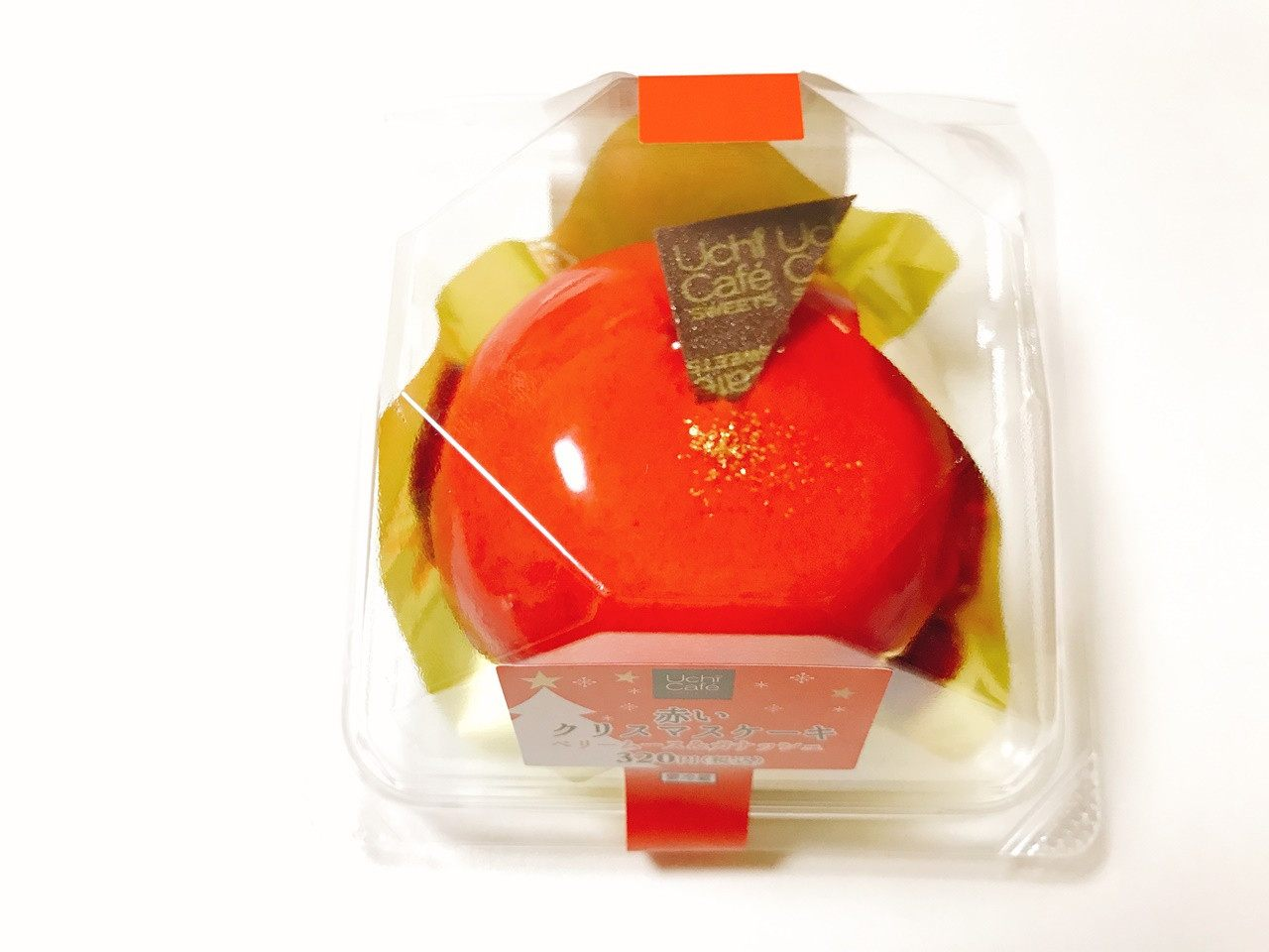 Lawson,Red Christmas cake