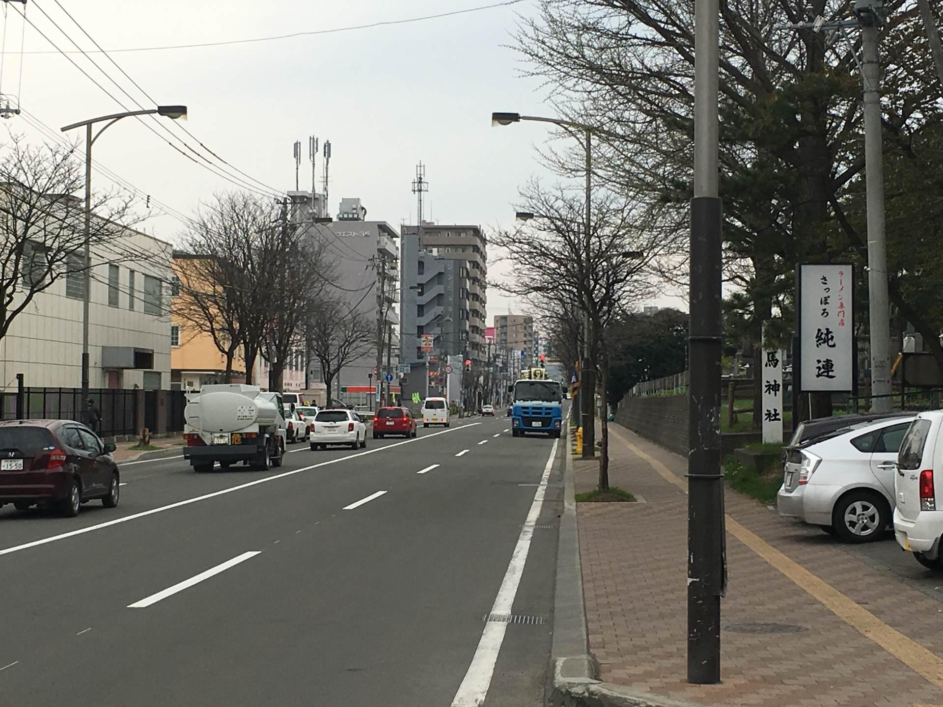札幌纯连 札幌店