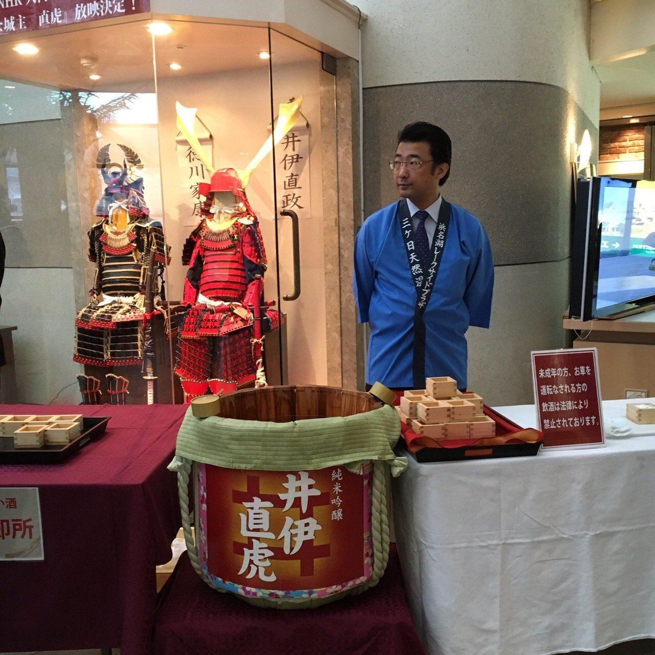 2017大河電視劇【女城主 直虎】的展示區,可以試飲清酒:【純米吟釀 井伊直虎】。
