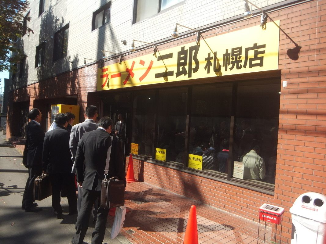 「拉麵二郎 札幌店」 外觀