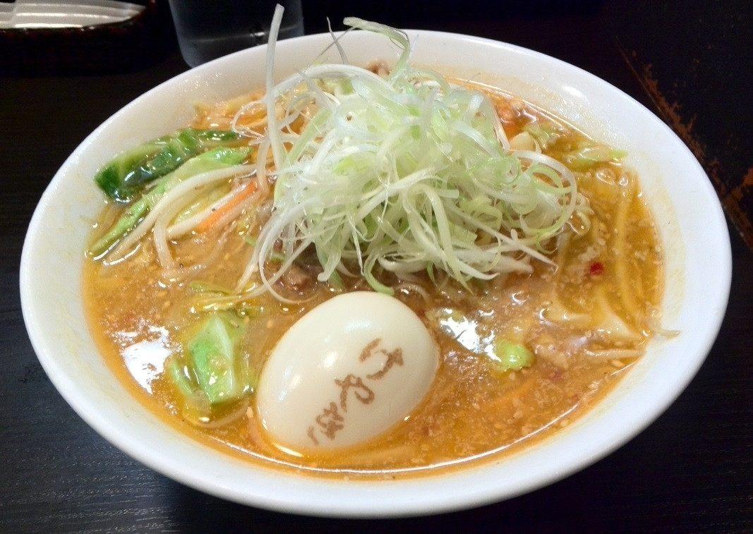 「けやき 薄野本店」的招牌拉麵:味噌拉麵(870日圓)