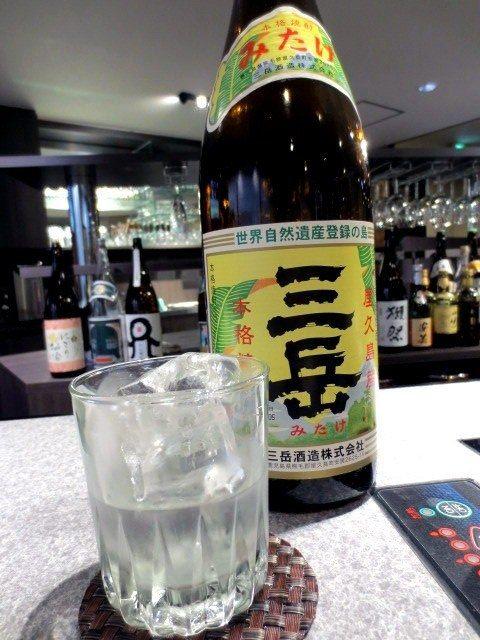 豪華竽燒酒「三岳」