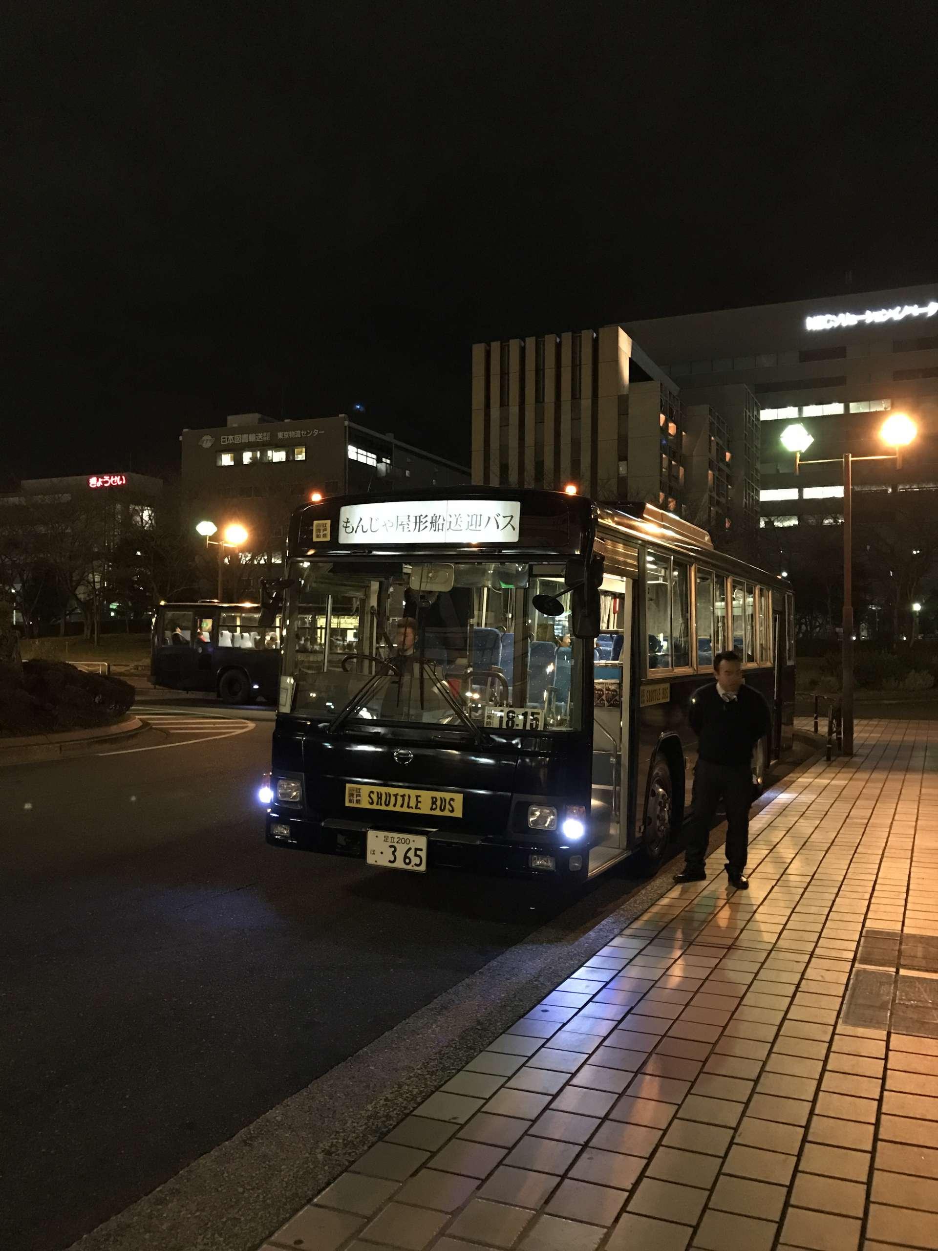 在新木場車站搭接送巴士