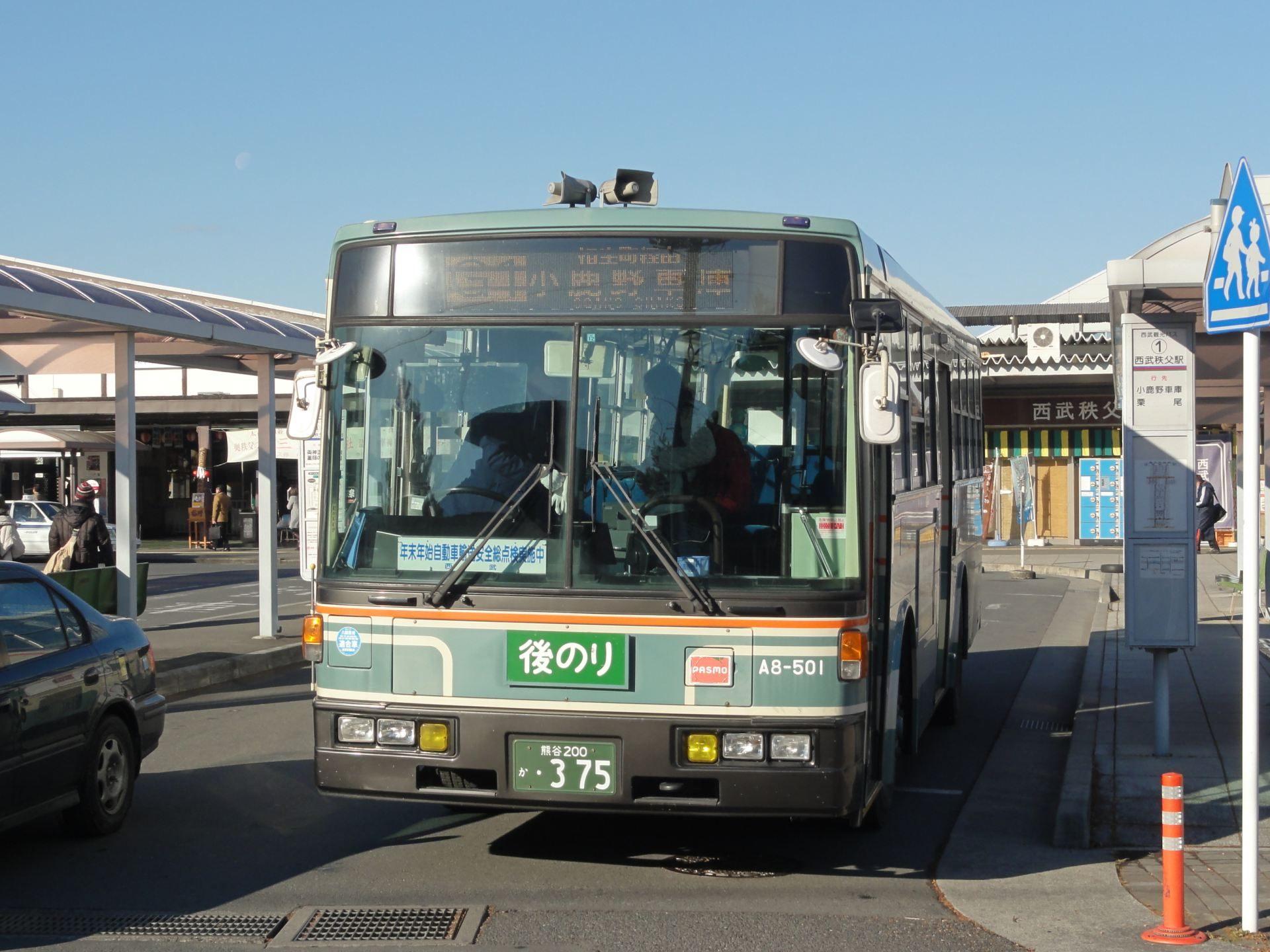 搭公车前往「小鹿野车库」