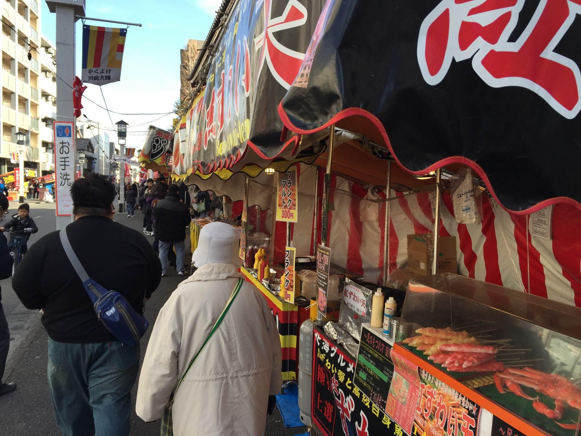 路邊攤小吃:海鮮串