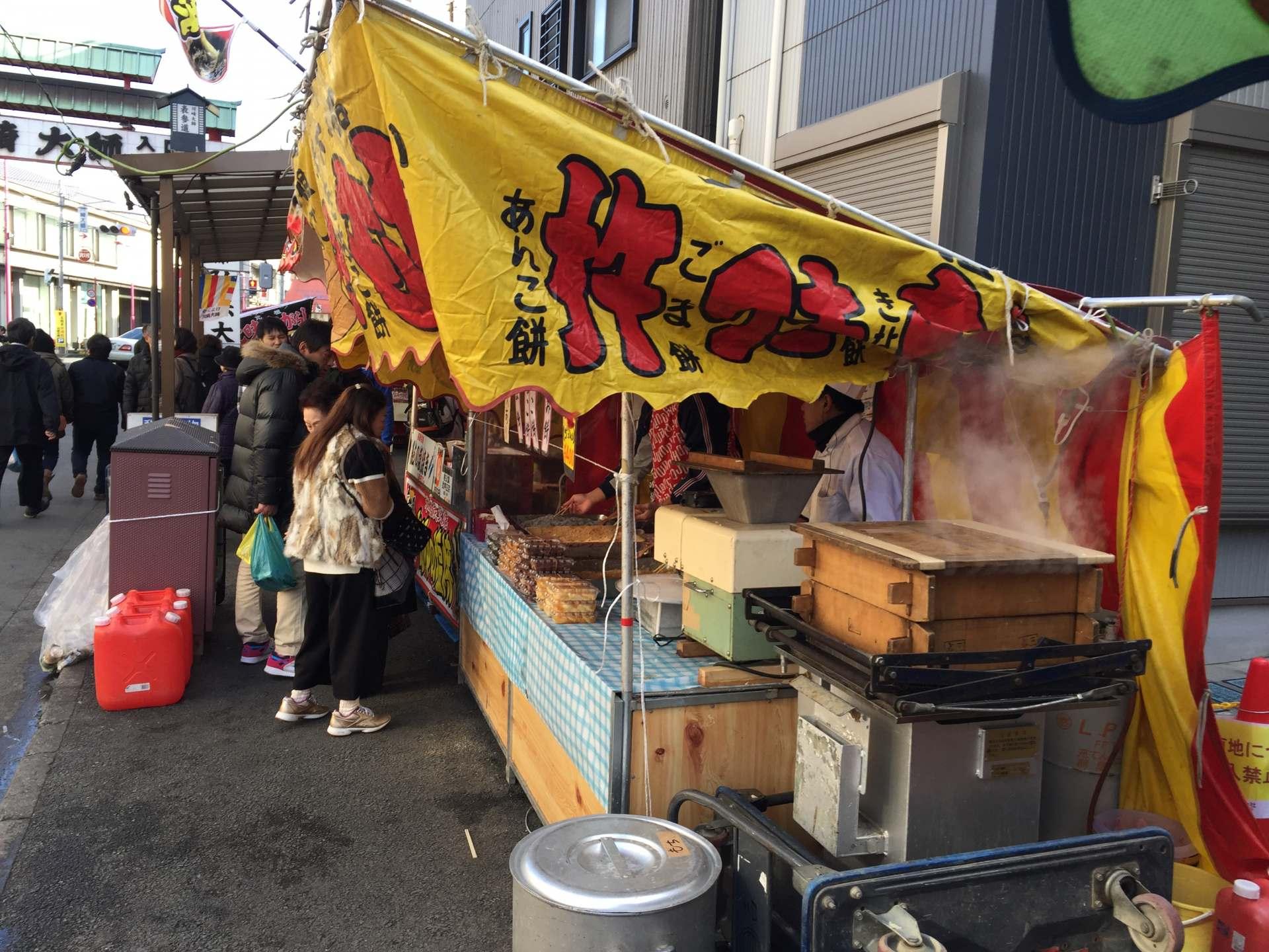 路邊攤小吃:紅豆餅