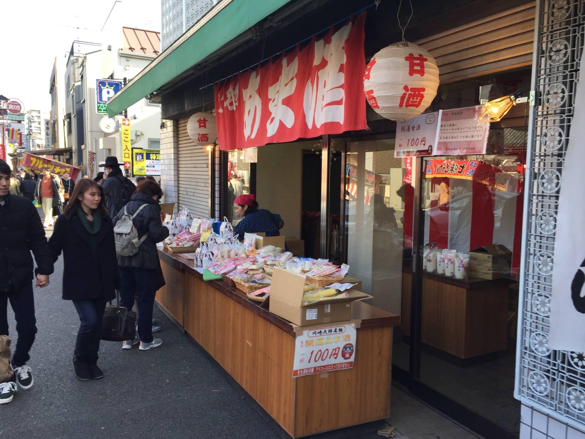 路邊攤小吃:甜米酒