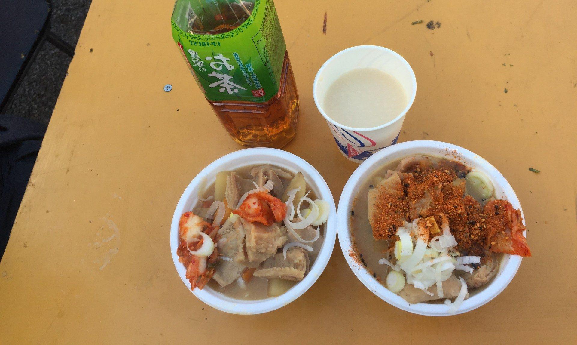 Offal stew (400 yen)