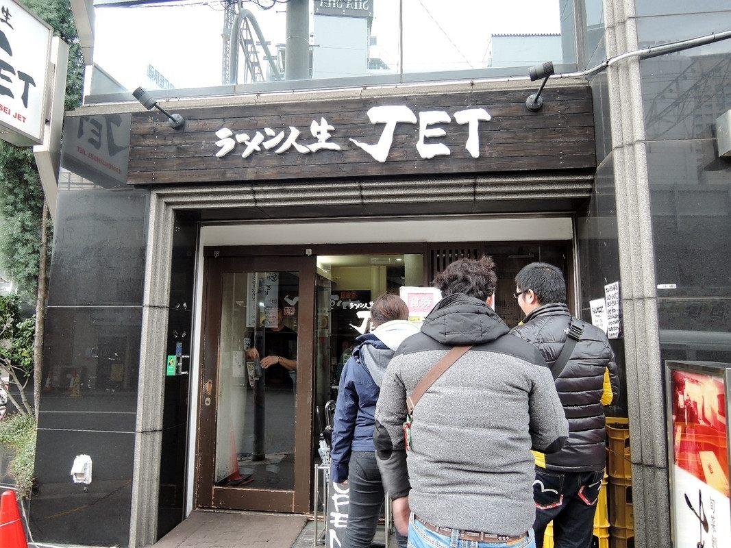 「拉麵人生JET 福島本店」 外觀