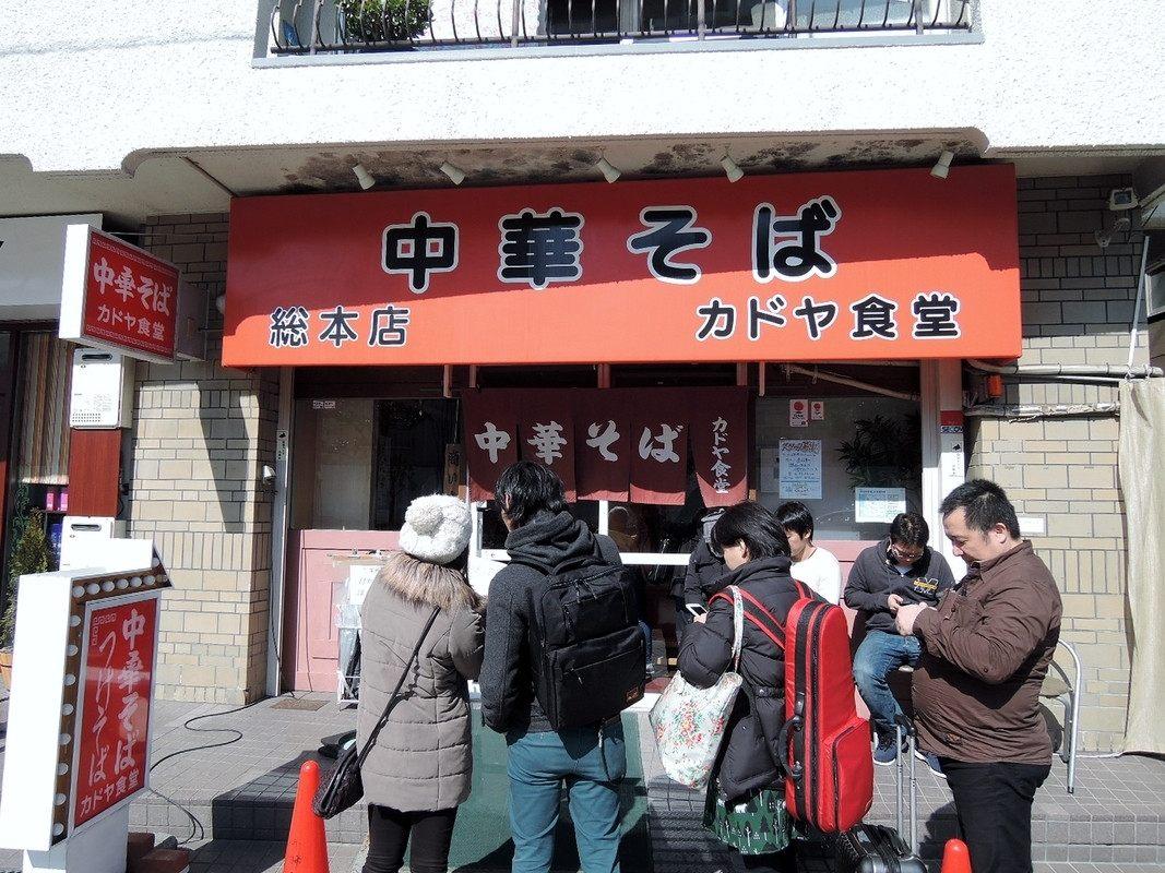 「カドヤ(kadoya)食堂本店」 外觀
