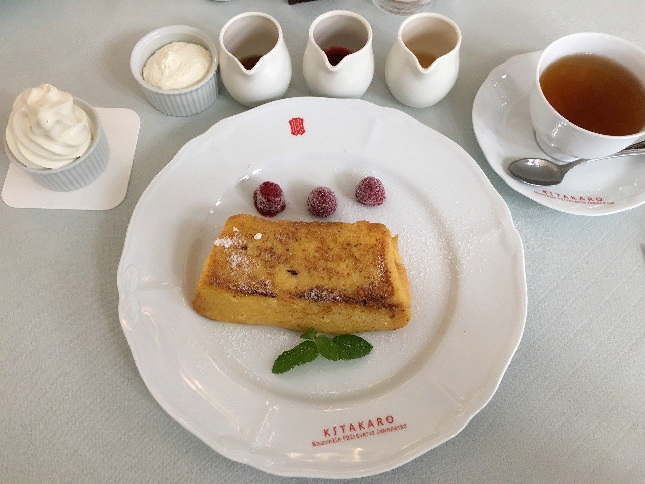 The French Cake (650 yen)