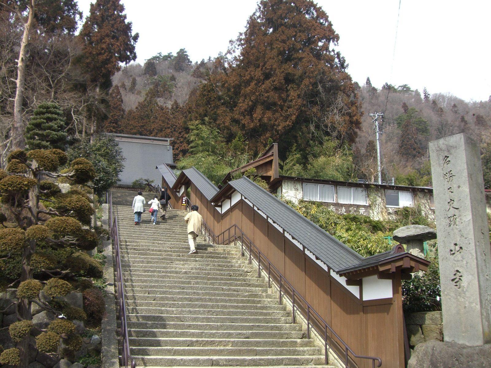 around 1000 stairs to climb