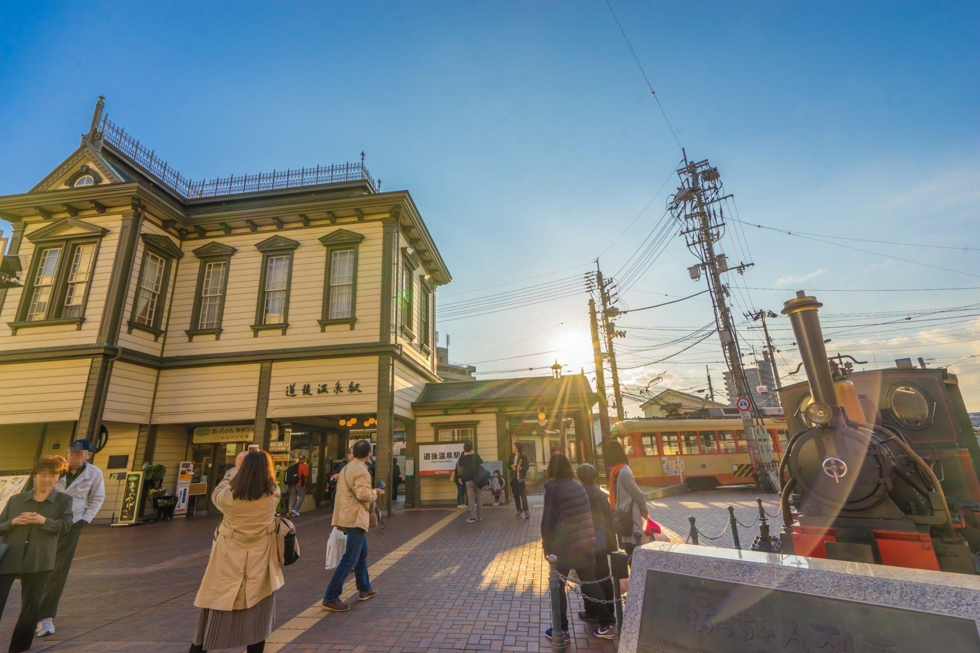 道後溫泉車站前