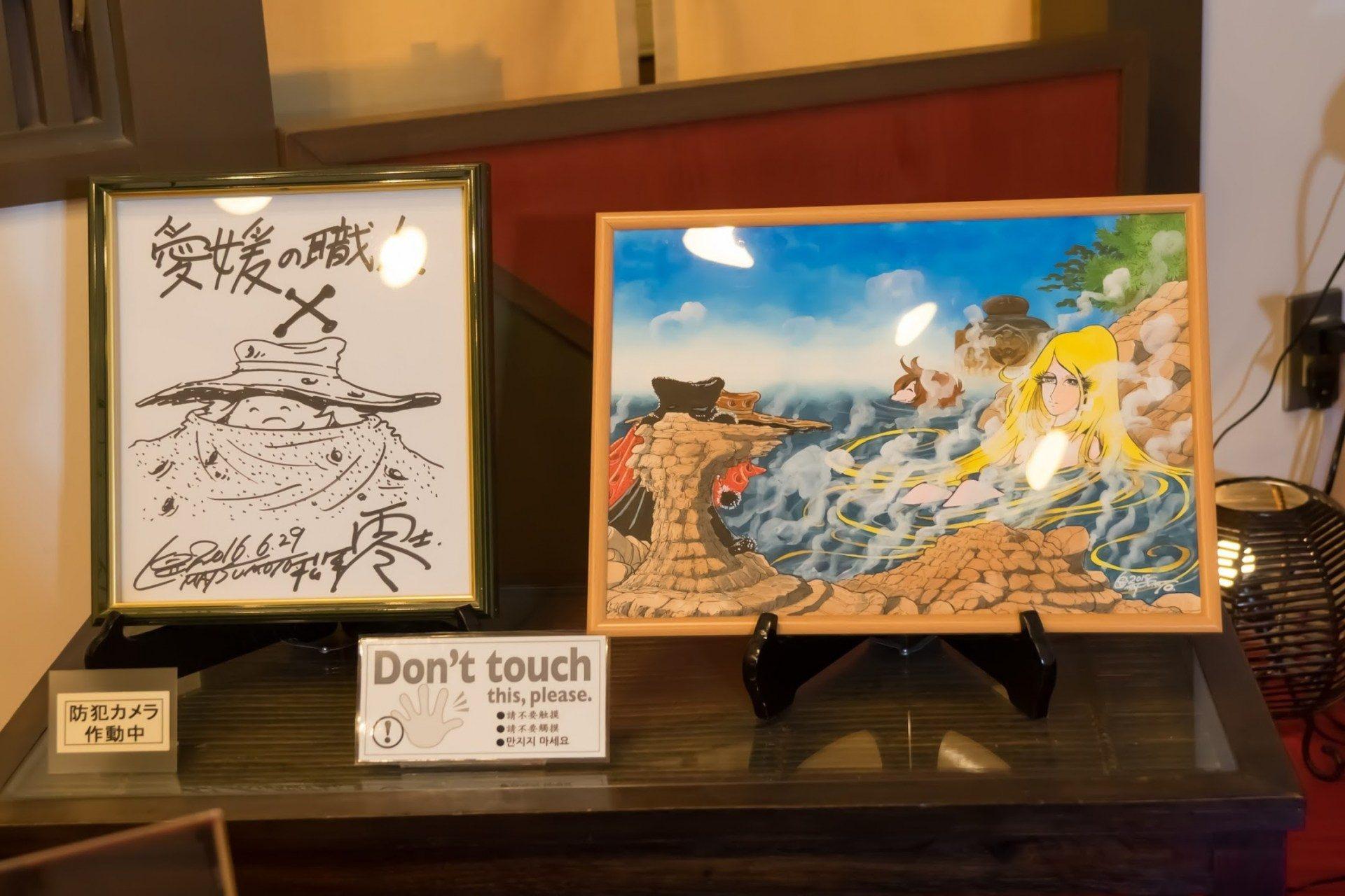 「Maetel」(梅德爾、美達露)在露天溫泉裡放鬆的水彩畫