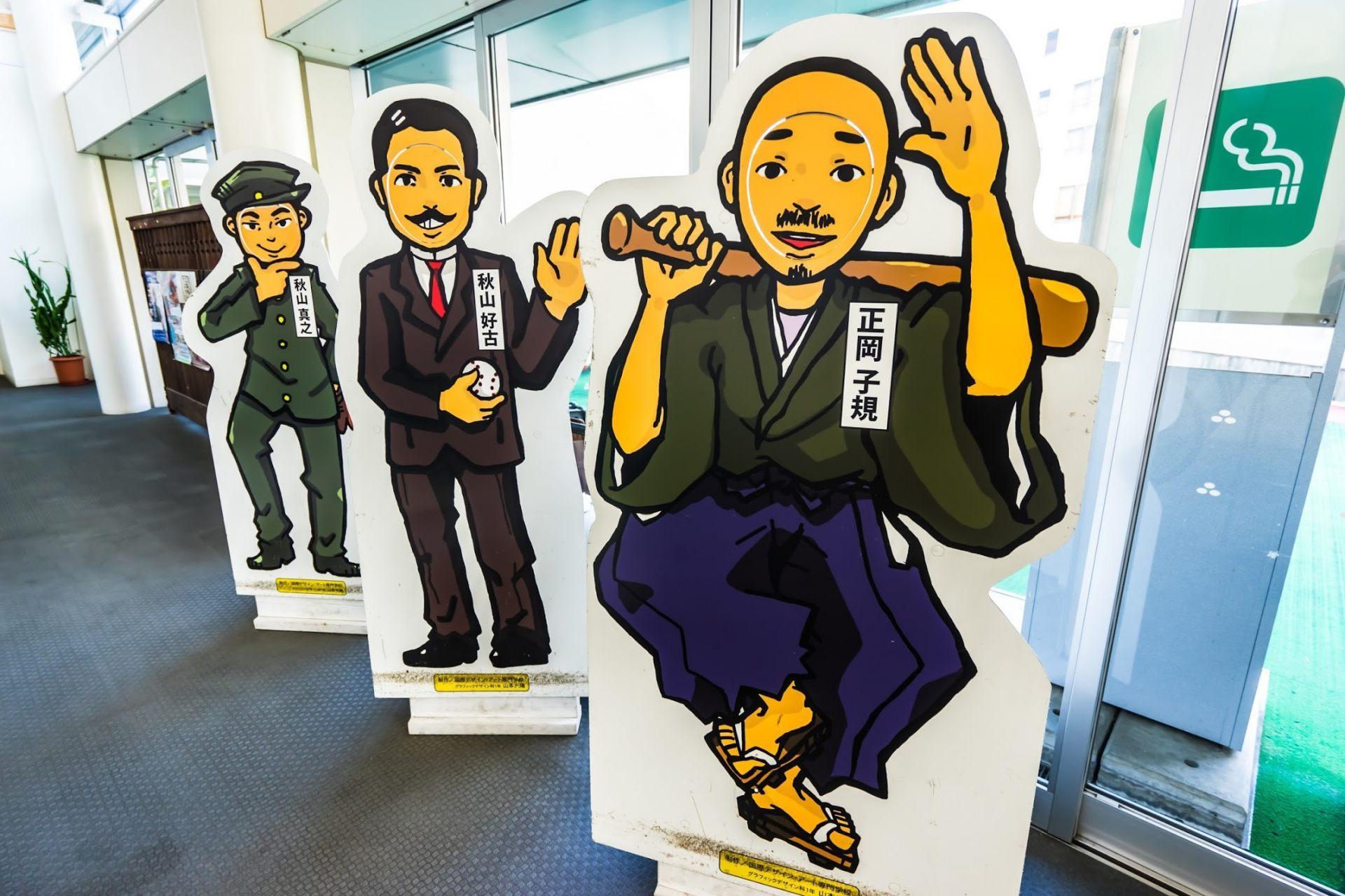秋山兄弟与「正冈子规」3位的人形看板