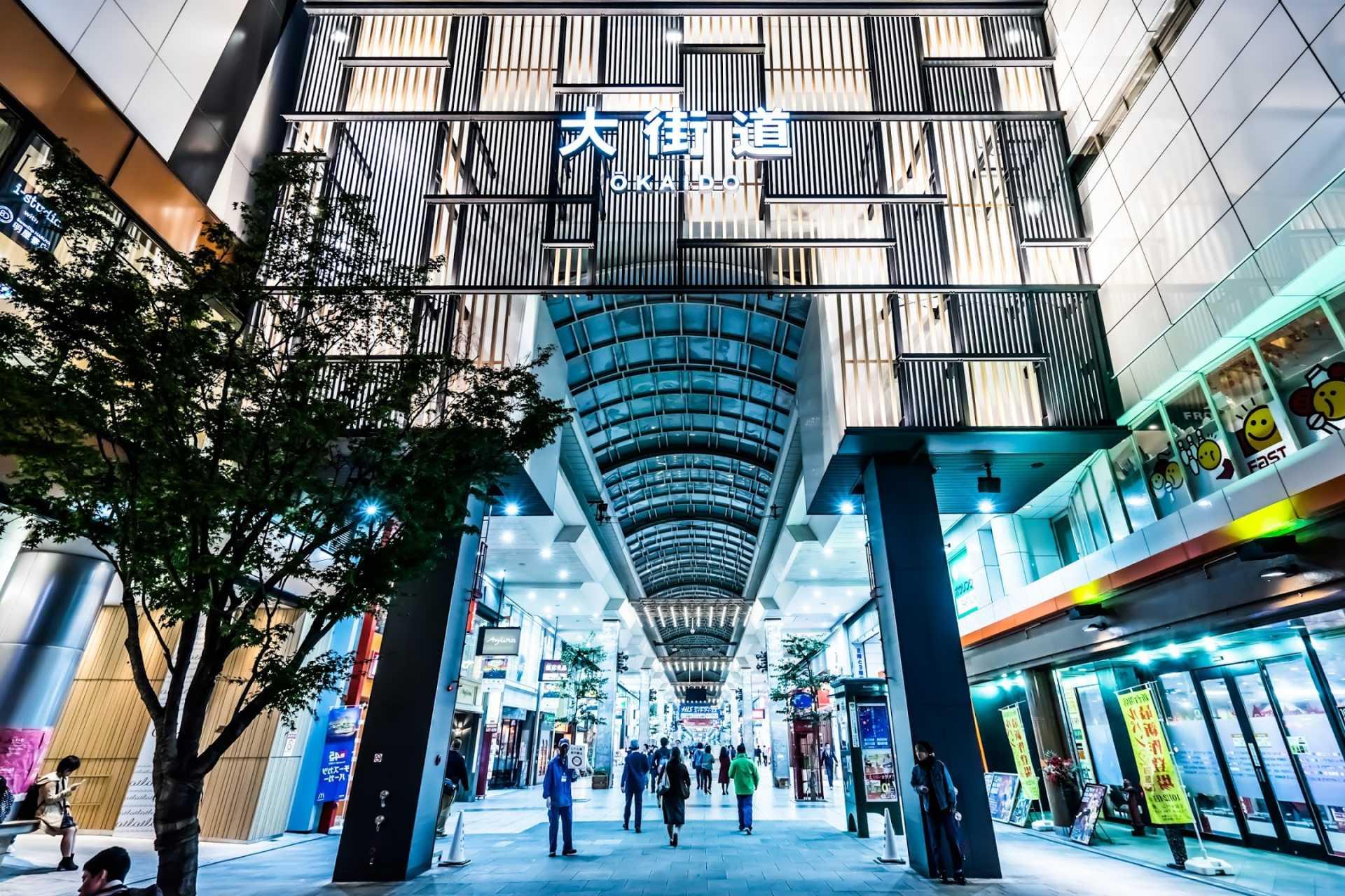 大街道購物商店街的入口