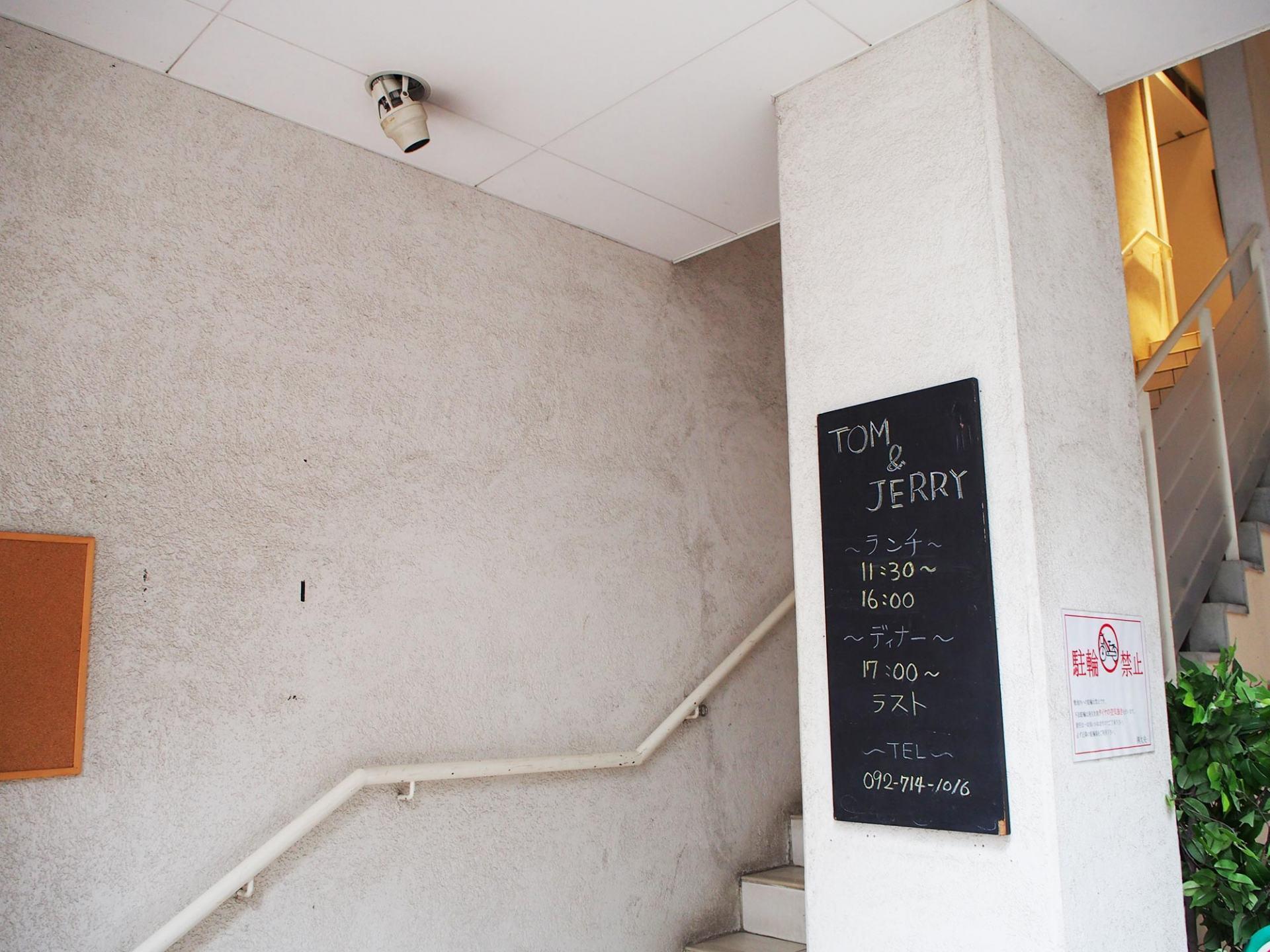 餐厅在大楼的2楼
