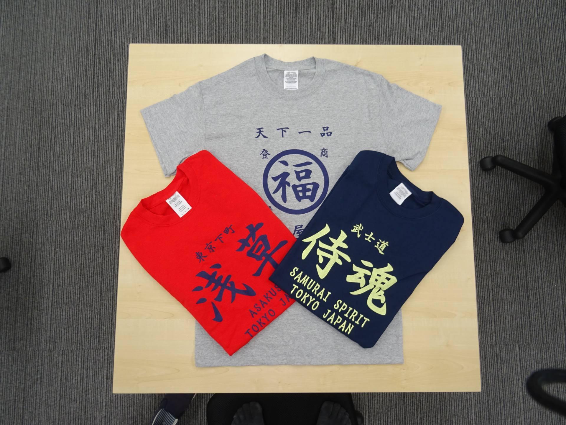 原创T恤(2000日圆)