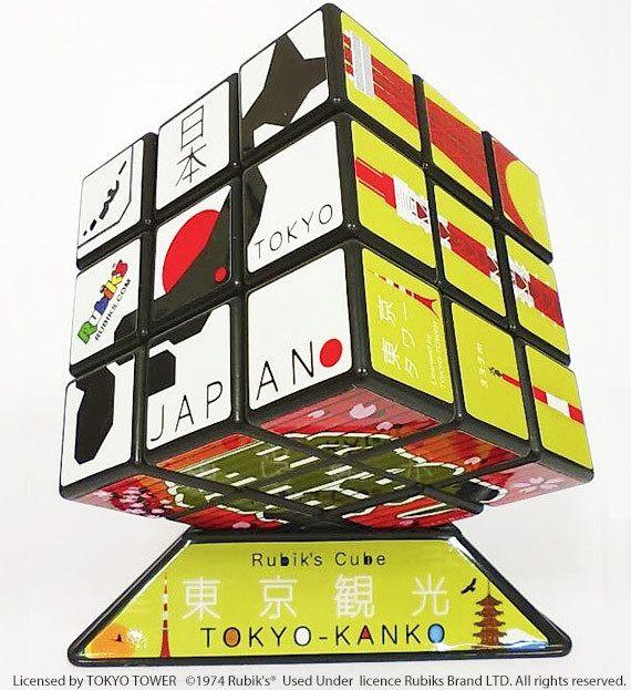 东京观光魔术方块(2700日圆)