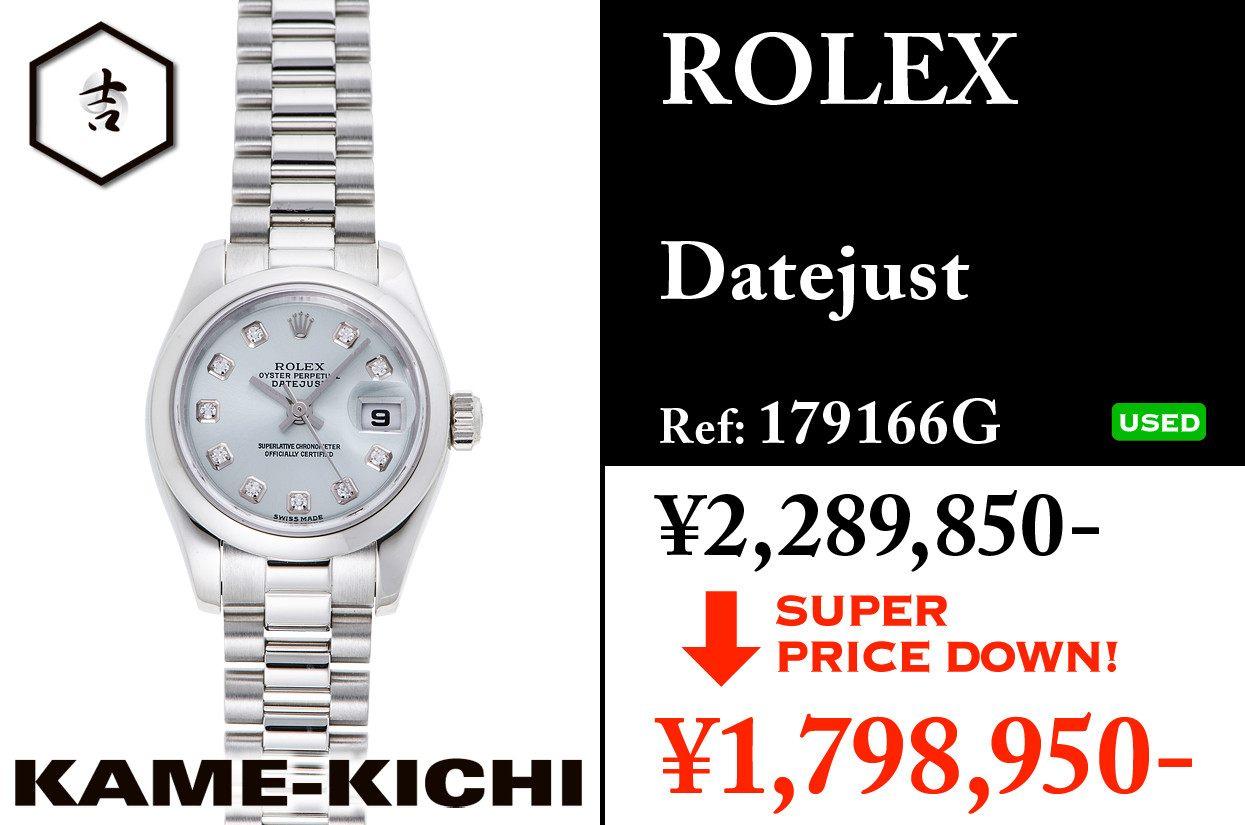 推薦的手錶②:ROLEX