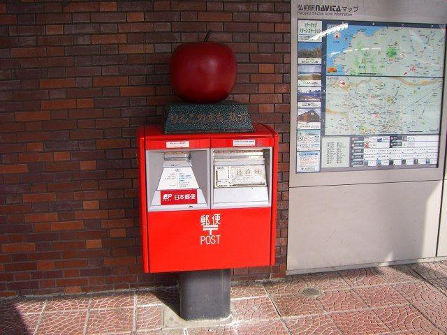 apple post