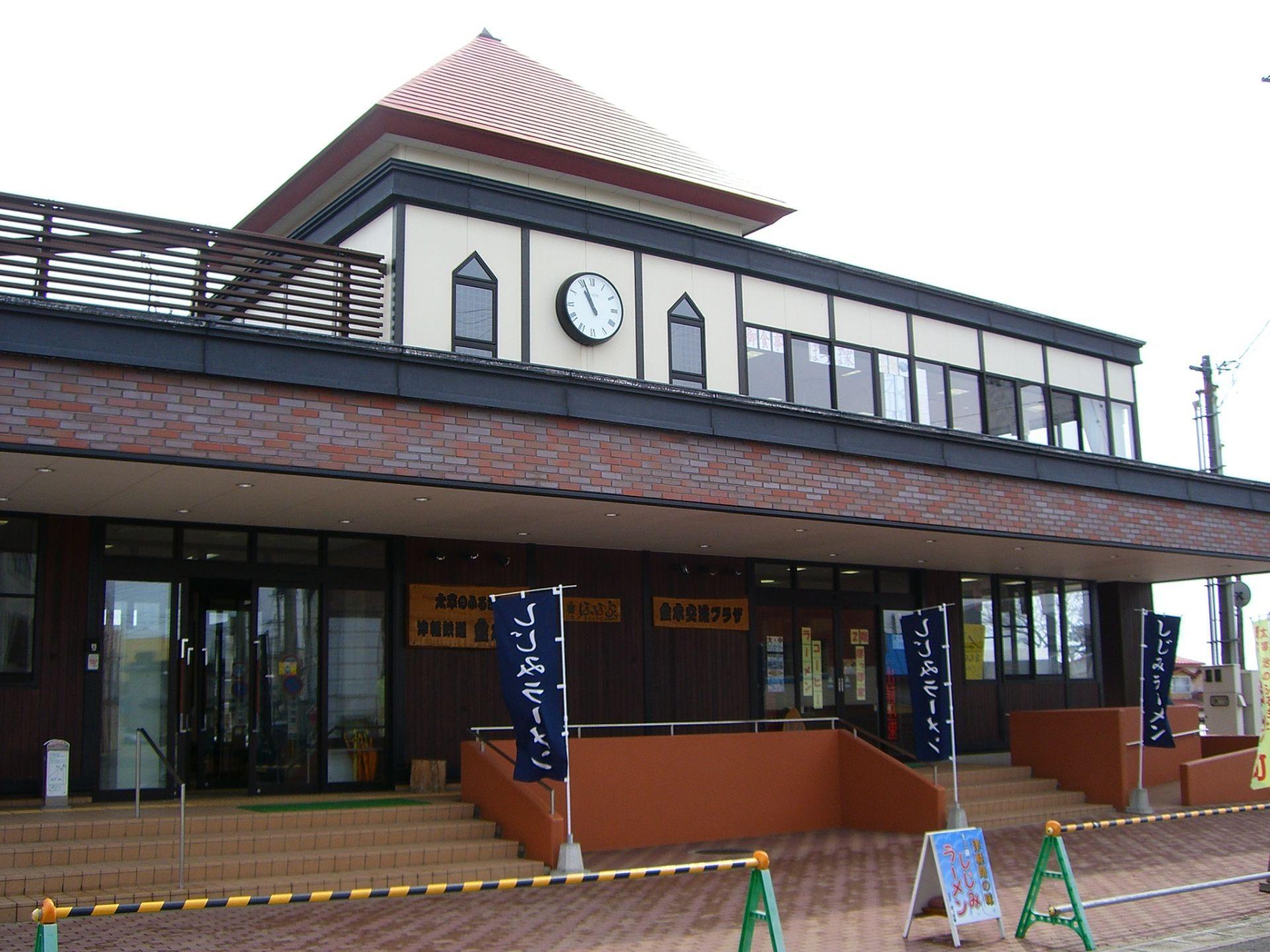 津輕鐵道金木車站