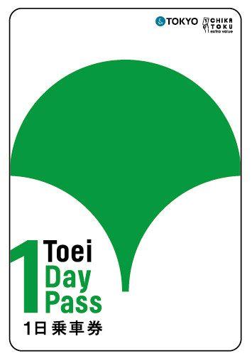 Toei One-day Pass