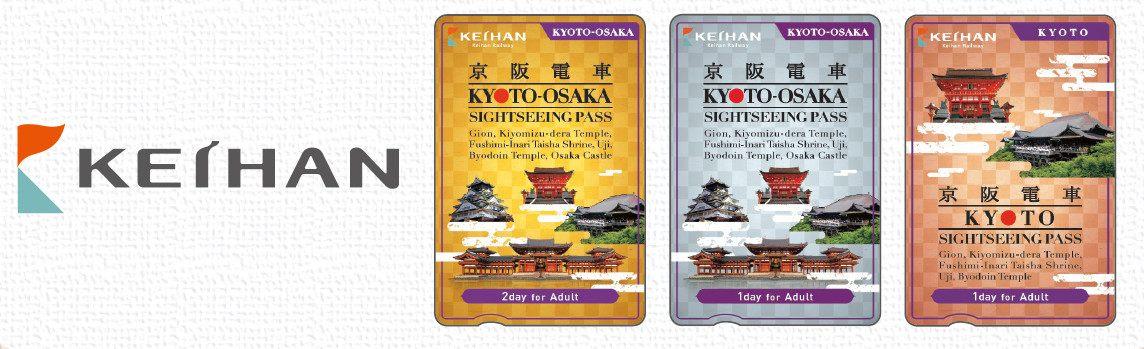 KYOTO-OSAKA SIGHTSEEING PASS