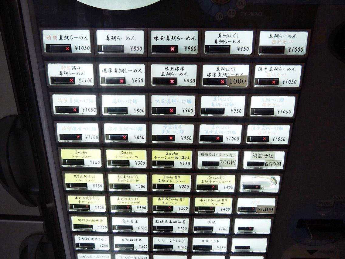 Meal ticket machine