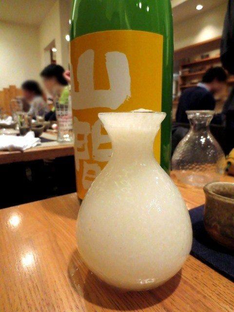 山間(180ml、750日圓)
