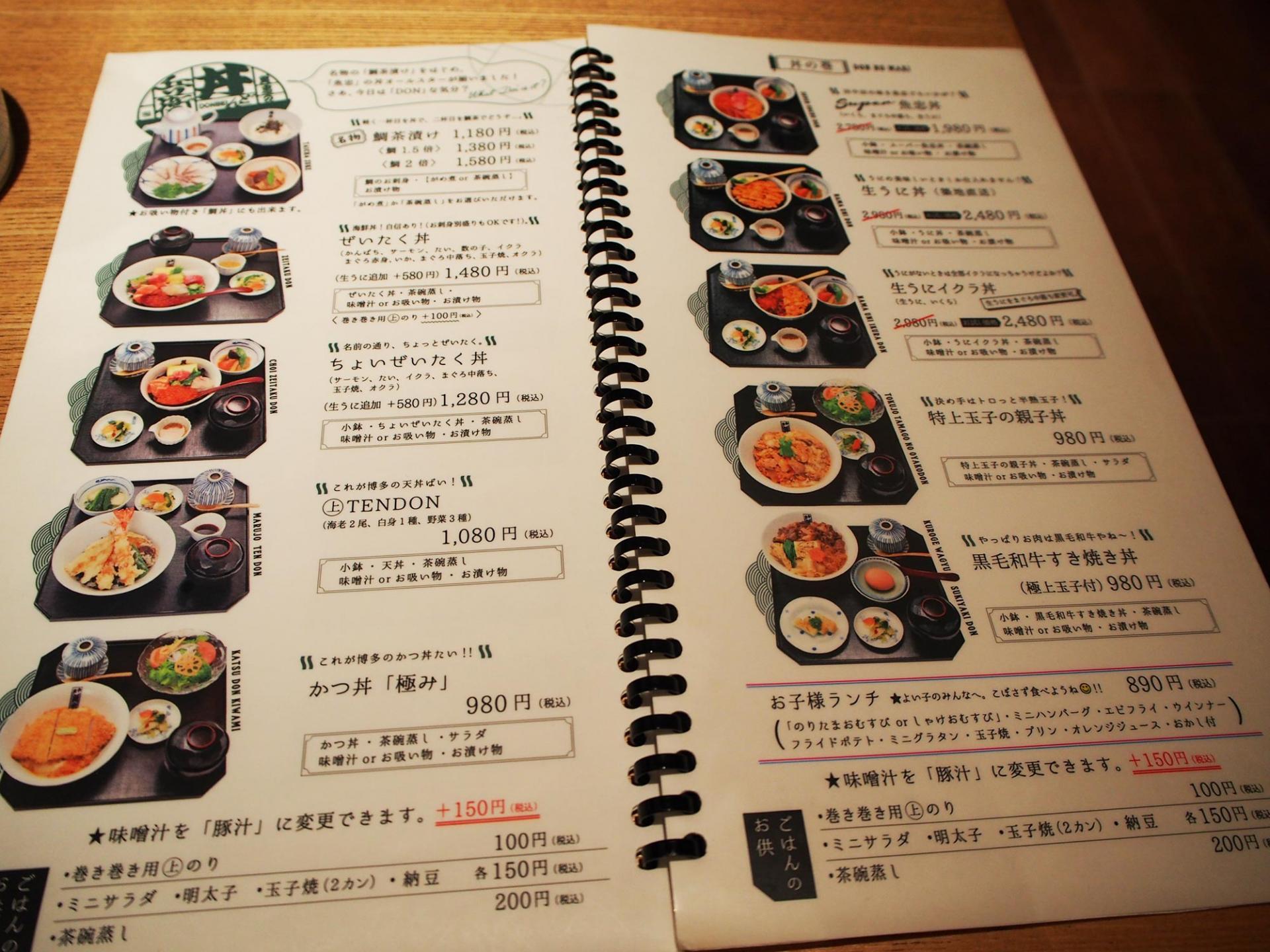 种类丰富多彩的日式套餐