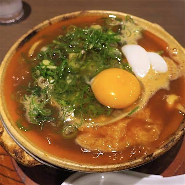 Seasonal Kitsune Kyujo-negi Miso-nikomi Udon (1,600 yen)