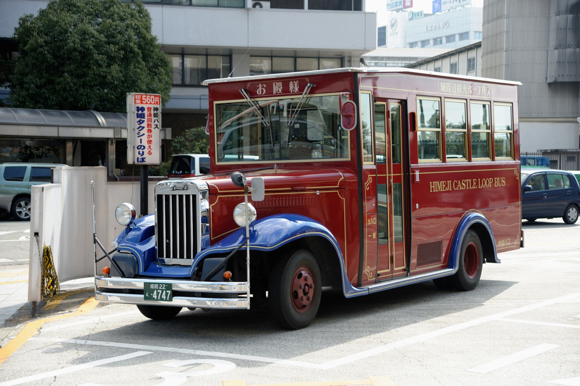 姬路观光巴士