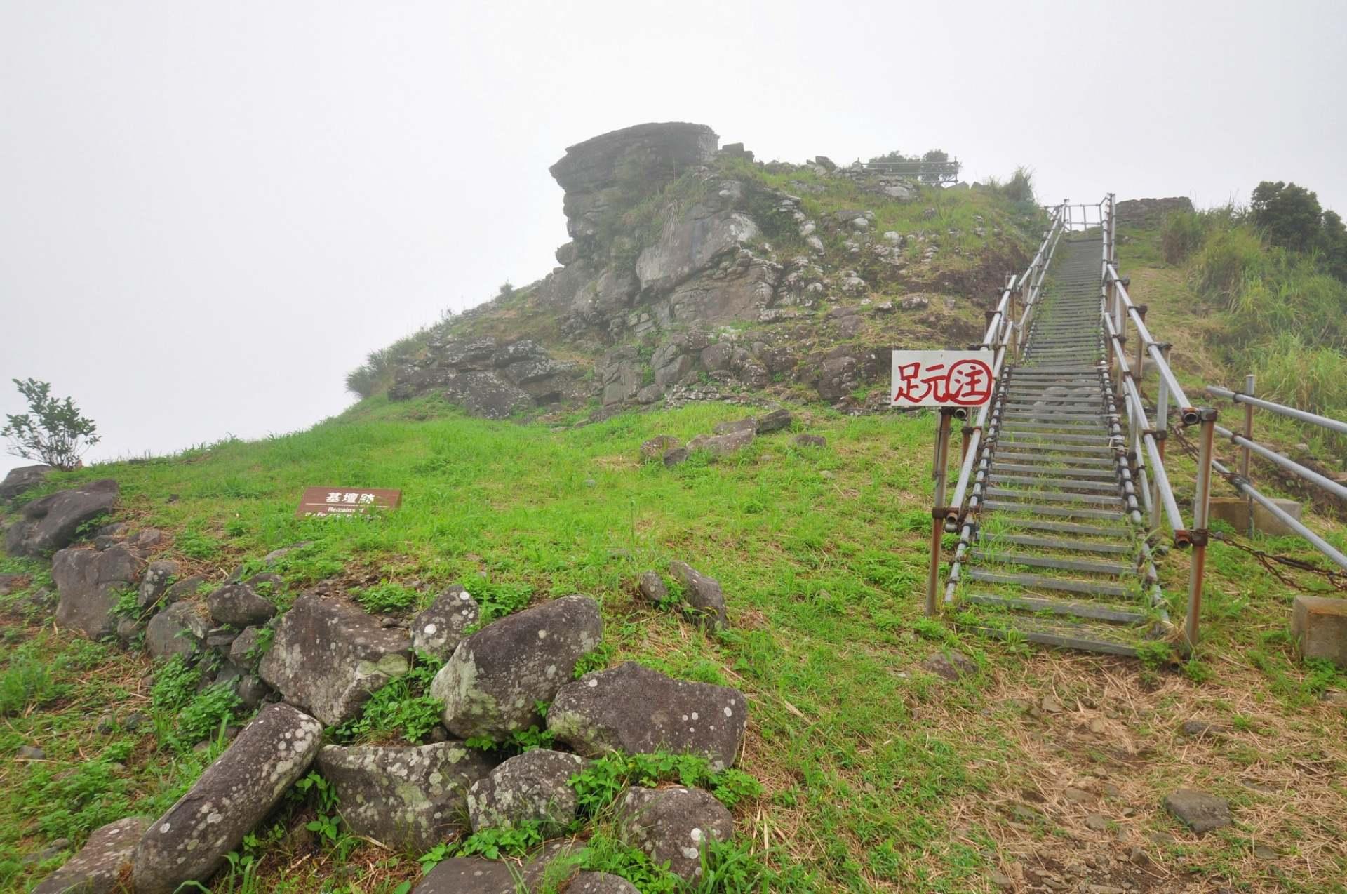 Uegusukujo Castle Ruins, Kume Island