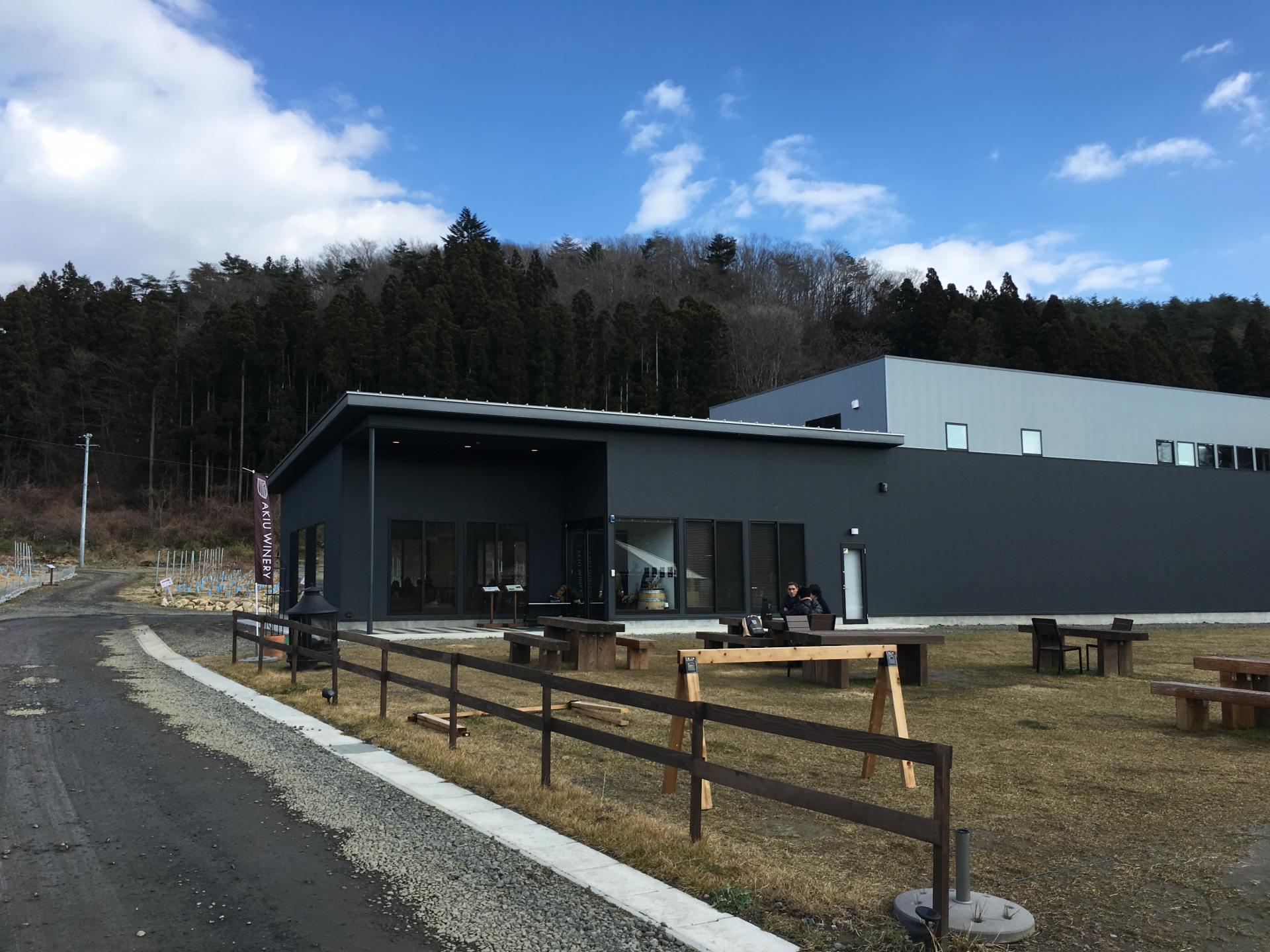 合併設置了Akiu Winery餐廳