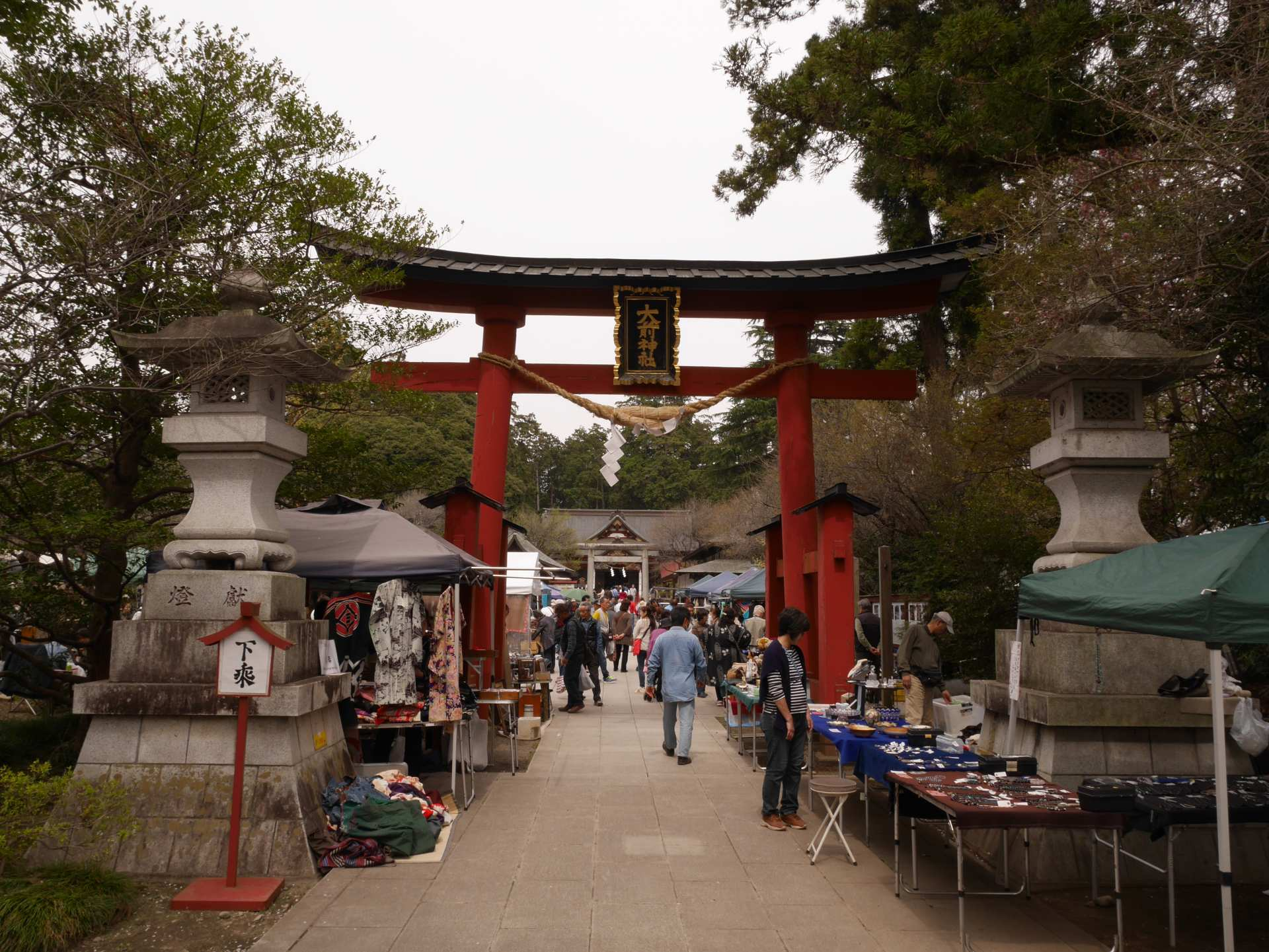 大前惠比壽神社(大前神社)