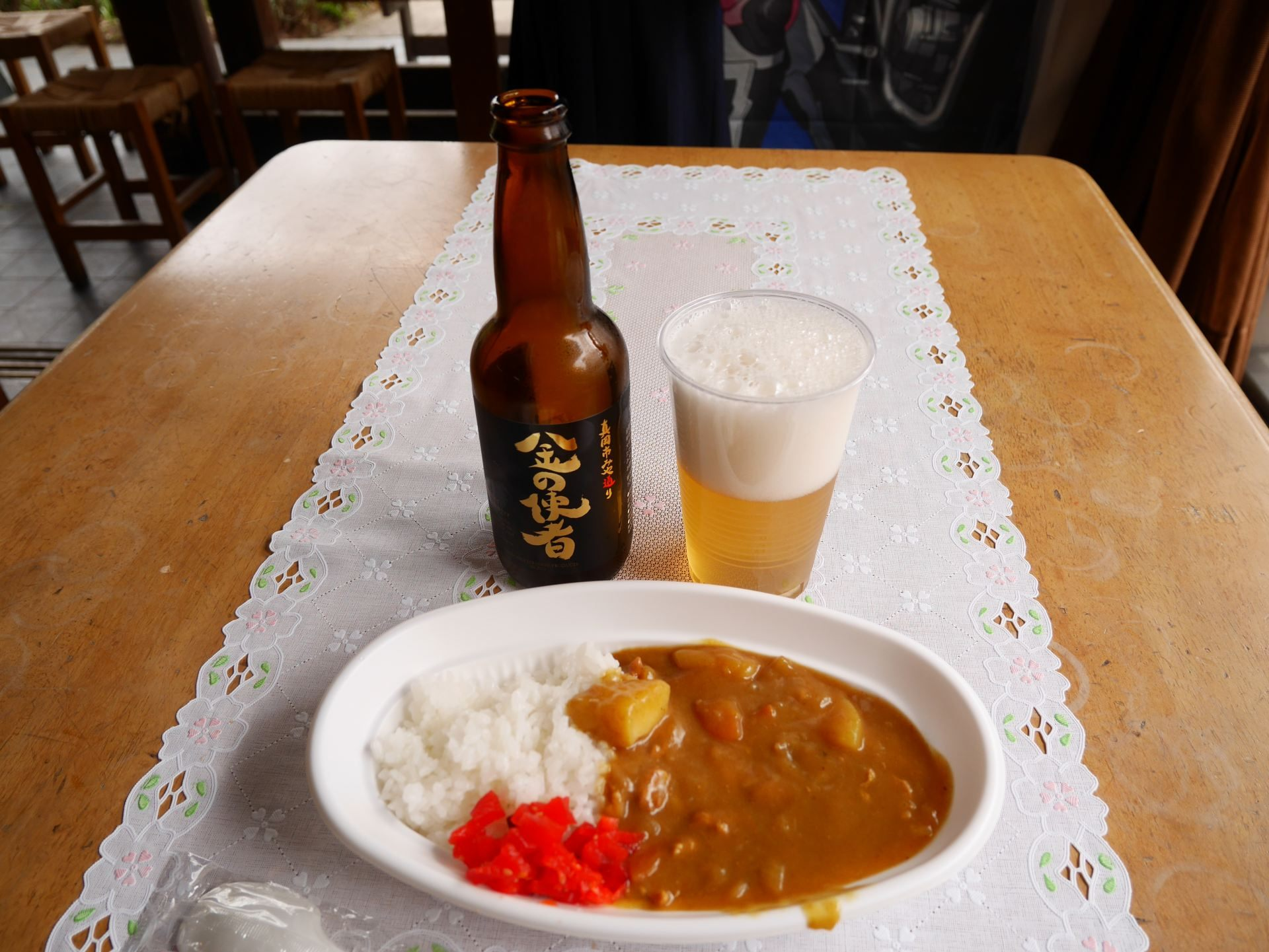Curry Rice and Beer