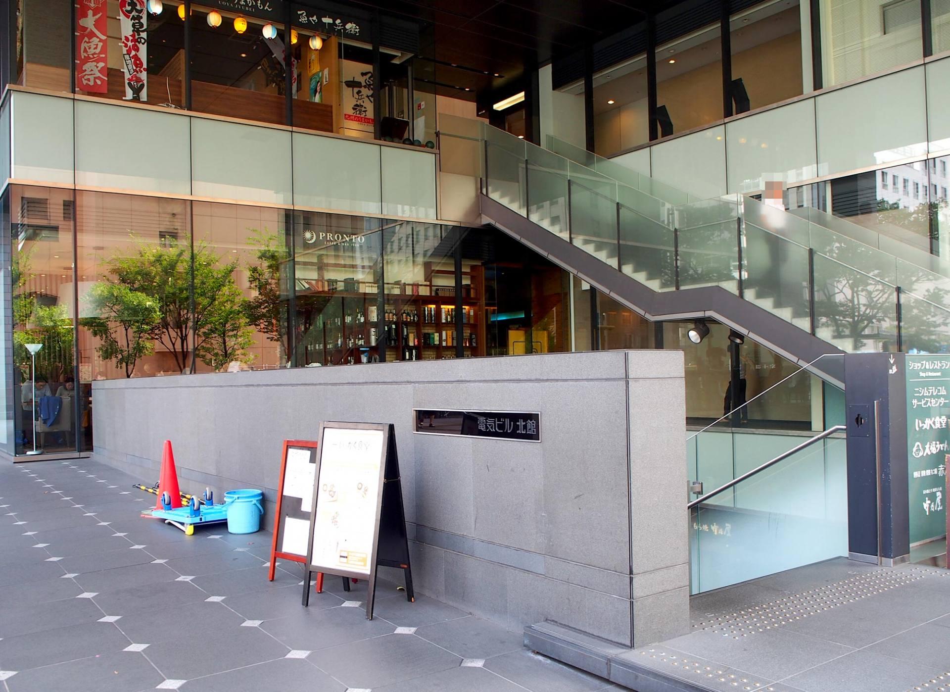「一角食堂 天神店」位在电器大楼北馆里面
