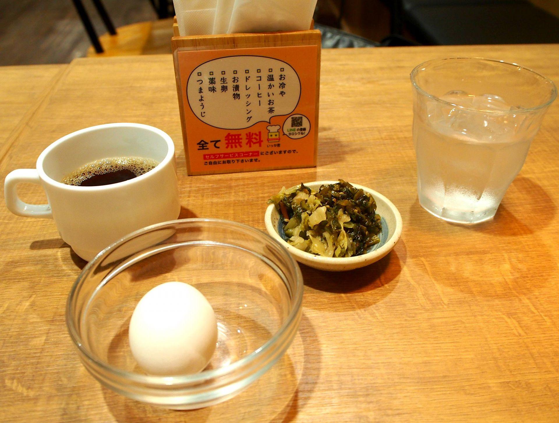 热茶、咖啡、渍物、生鸡蛋可以不限次数取用