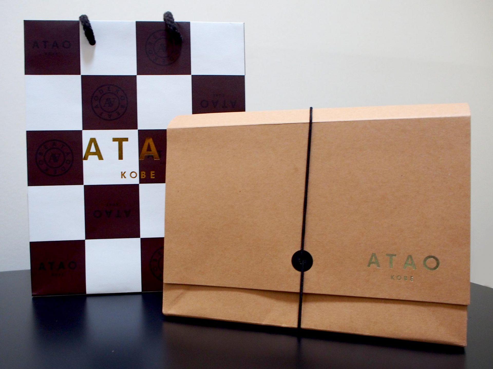 ATAO長皮夾包裝
