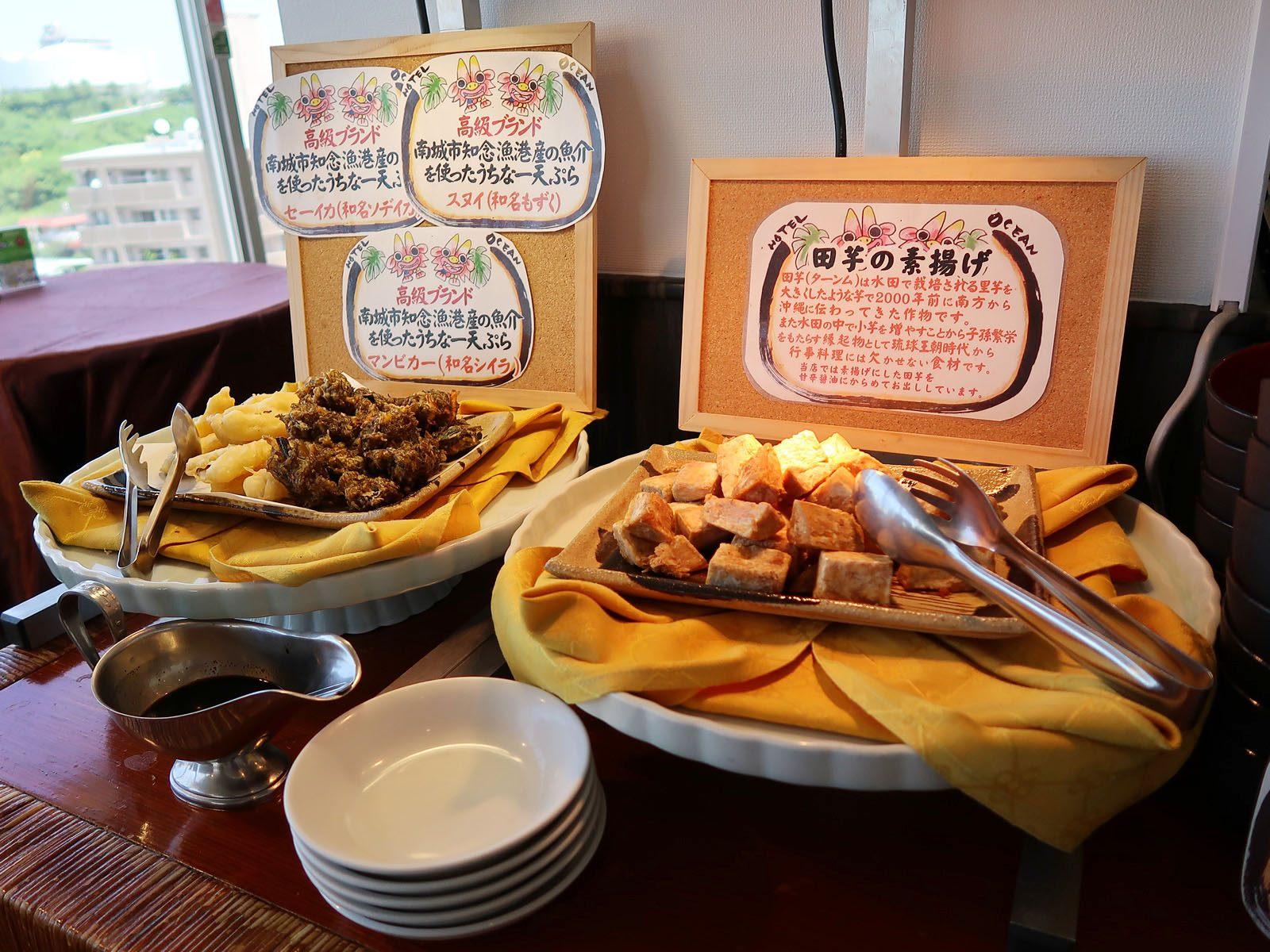 Deep-fried taimo