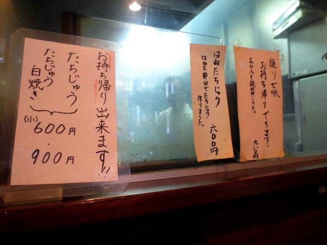 招牌菜「蒲燒白帶魚」提供外賣服務