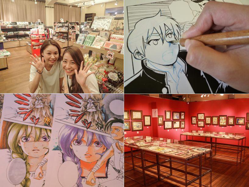 商店、展示区、漫画家工作坊等各种乐趣集结