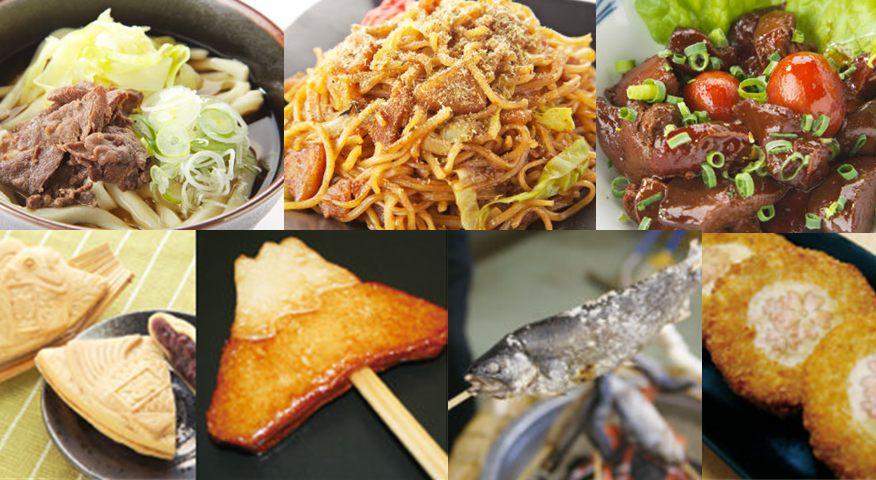會場也有舉辦「富士山美食嘉年華」活動