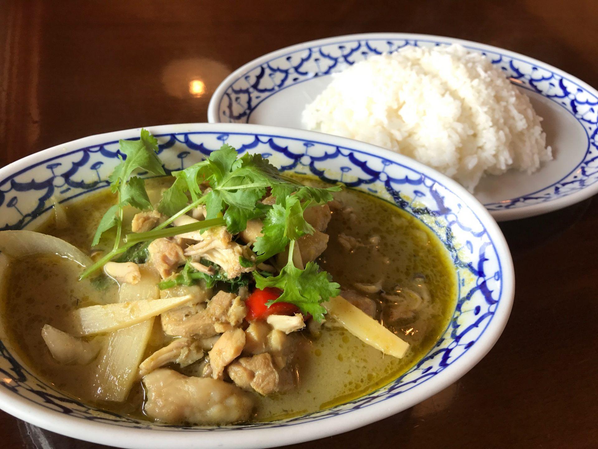 Green Curry (1140 yen)