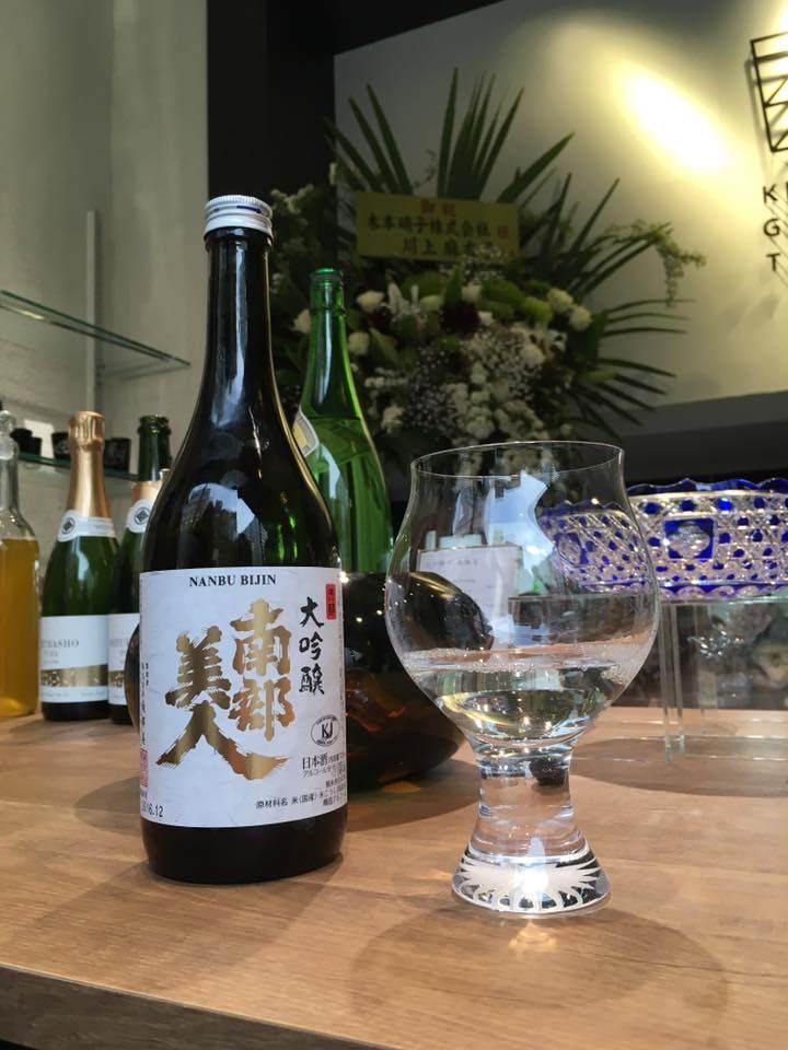 日本酒的香氣・滋味會隨杯子變化的玻璃杯