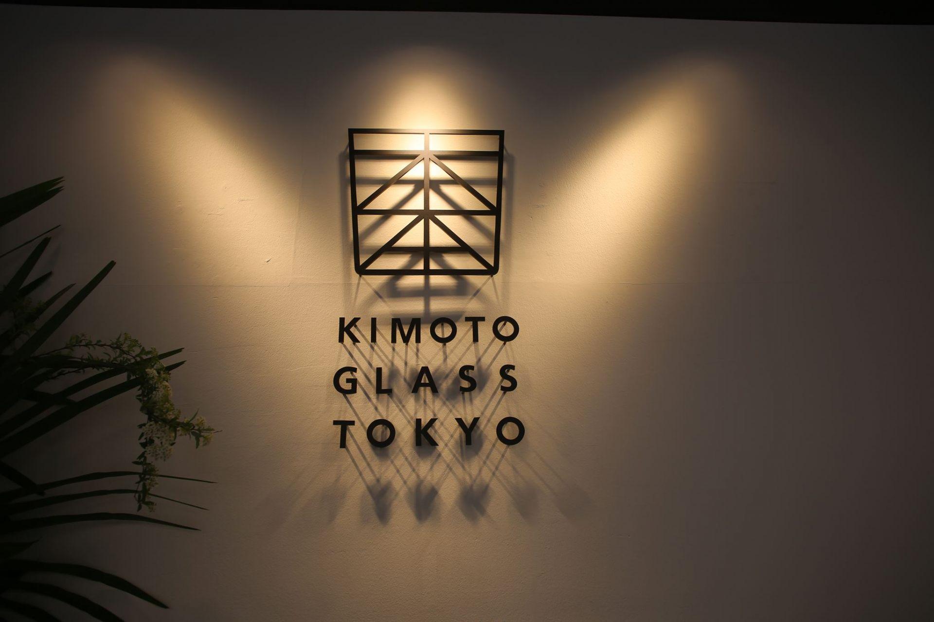 KIMOTO GLASSWEAR