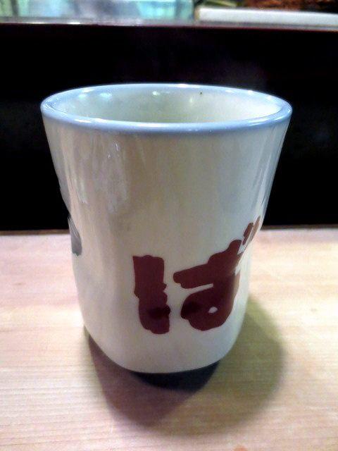 热腾腾的日本茶