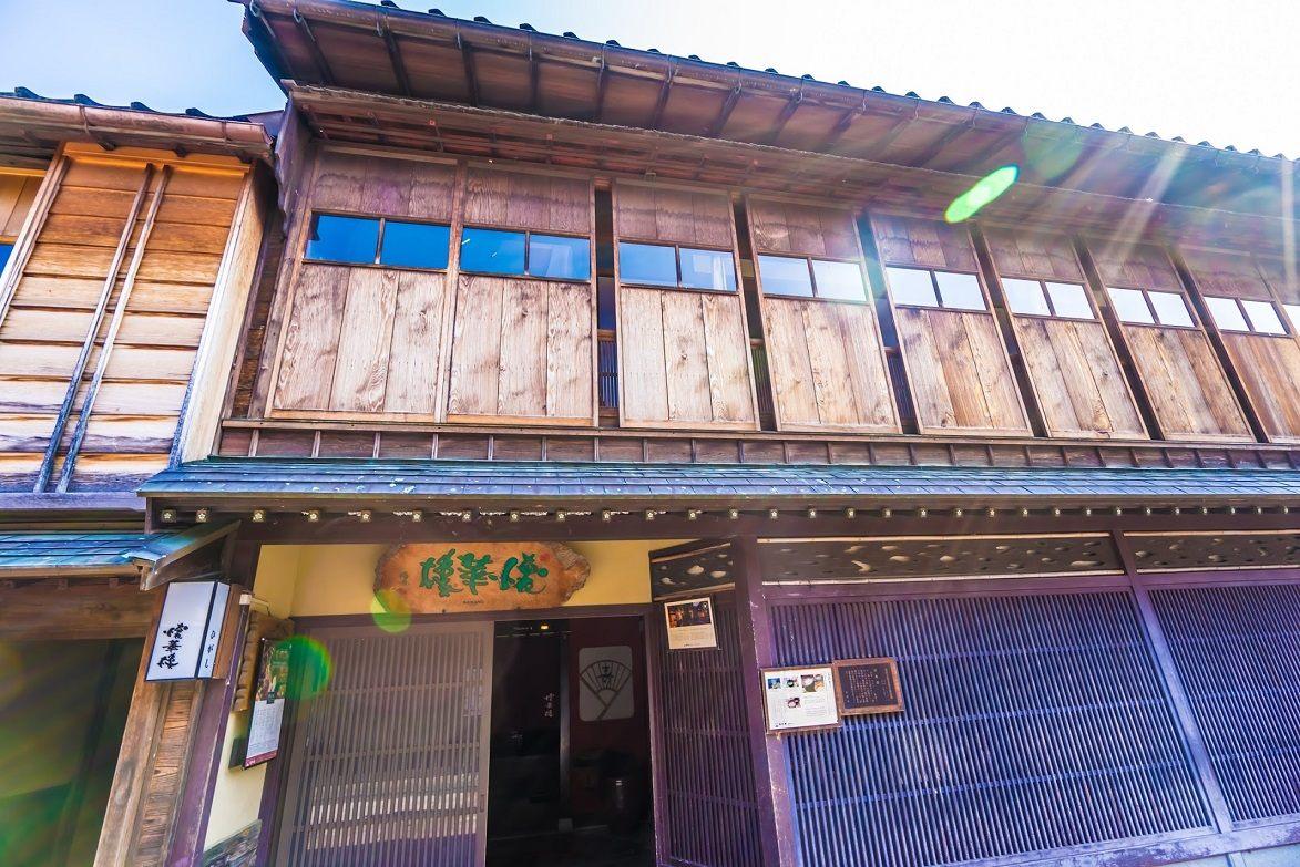 金澤規模最大的御茶屋「懷華樓」