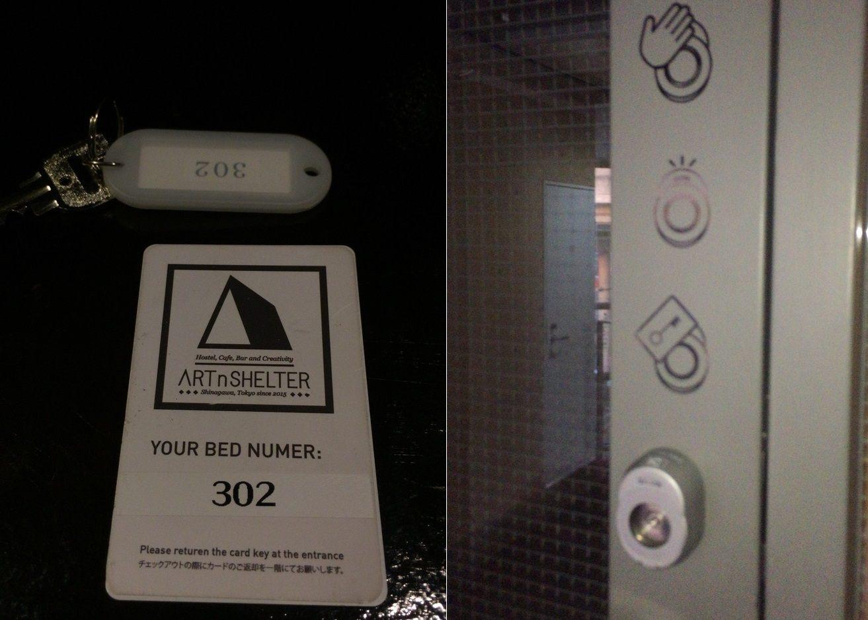 分別需要領取樓層卡及個人櫃鑰匙